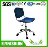 実験室の家具の熱い販売の耐久財の調節可能な実験室の椅子
