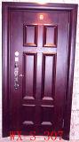 Konkurrierende Innen- oder Außenstahlsicherheits-Tür