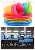 プラスチック製品のための射出成形機械