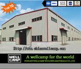 Costruzione d'acciaio del magazzino della struttura d'acciaio del rifornimento della fabbrica