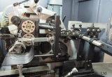 آليّة [بونّلّ] نابض يلفّ آلة