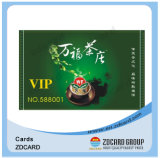 Визитная карточка PVC NFC для системы верноподданности