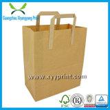 Kundenspezifischer Qualitäts-Papier-Brot-Beutel-Großverkauf