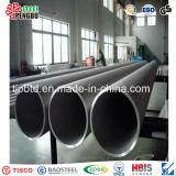 ERW Hfwの炭素鋼の電流を通された鋼管