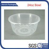 устранимый пластичный шар упаковки еды 32oz