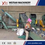 폐 플라스틱 필름 세탁기 생산 기계 재활용 라인