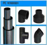 Instalación de tuberías estándar del HDPE de la vávula de bola del PE