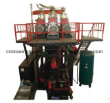 Máquina que moldea del soplo de alta velocidad del estiramiento