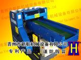 Máquina de rasgo de pano não tecido do rolo do dobro de matéria têxtil