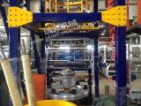 Máquina da película plástica da dobadoura do mono tipo de Ruipai da camada única