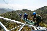 Высокое качество стальной башни передачи