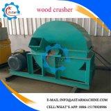 安い移動式木製の粉砕機機械
