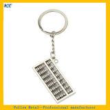 파리 땅 로고 디자인 가득 차있는 금속에 의하여 도금되는 Keychain - C 편지