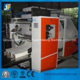 Impression de papier se pliante gravée en relief faciale de tissu d'empaquetage en plastique faisant la machine