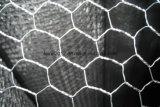 PVC上塗を施してある六角形の金網中国製