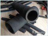 水Suction&Discharge黒いSBR -摩耗およびオゾン抵抗力があるホース