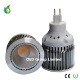 AC85-265V 옥수수 속 LED 12W G8.5 LED 동위 빛 30/60 Deg. 120W G8.5 할로겐 램프를 대체하기 위하여