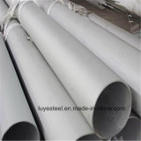 Pipe d'acier inoxydable/tube ASTM 304h 321