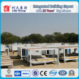 低価格の携帯用標準鋼鉄容器のホーム