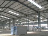 Светлая полуфабрикат мастерская металла (KXD-SSW210)
