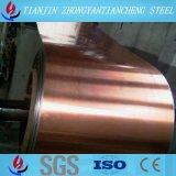 Листовая медь/плита C10100 Oxggen свободно
