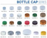 175cc 250cc 300cc Haustier-Plastikflasche/pharmazeutischer Plastikflaschen-Lieferant