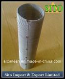 ステンレス鋼の金網のこし器