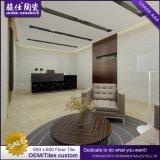 中国の市場の床タイルの工場直接価格の粗雑面24X24ドバイの価格の床タイル