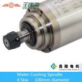 Мотор шпинделя изготовления 4.5kw охлаженный водой высокоскоростной трехфазный асинхронный для деревянного высекая маршрутизатора CNC