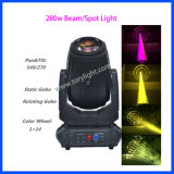 高い発電ポイント280Wビーム点の洗浄移動ヘッドライト