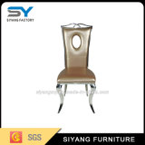 Mobiliário de hotel moderno Cadeira de jantar de couro em aço inoxidável