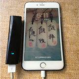 Accessoires mobiles de téléphone de chargeur de cadeau de rouge à lievres de forme de côté neuf de pouvoir
