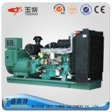 Yuchai Serien-Generator angeschalten nach leisem Typen des Dieselmotor-40kw