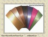 HaarstrichEdelstahl-Platte für Dekoration
