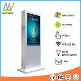 43 Zoll im FreienLCD Monitor mit Aufbauen-in Luft-Kühlvorrichtung (MW-431OE) bekanntmachend