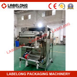 Niedrige Kosten-Vertrags-Verpackungsmaschine für Kartoffelchips