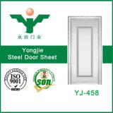 良質の押されたパネルの鋼鉄ドアの皮