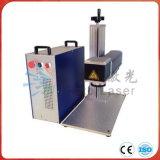 金属および非金属のための低価格10W 20W 30W 50Wのファイバーレーザーのマーキング機械