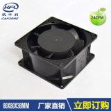 ventilateur axial à C.A. de qualité de constructeur de 80X80X38mm Caforre