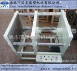 Máquina que moldea del soplo hueco para la botella del plástico de la fabricación
