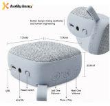 Bluetoothの小型便利なスピーカー