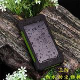 10000mAh Bank van de ZonneMacht van de reis de Waterdichte voor iPhone 6 6s (Sc-5688)
