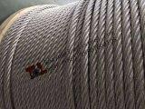 6X36 + FC 스테인레스 스틸 와이어 로프 28mm