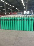 低価格の産業99.999%アルゴンのガスポンプ