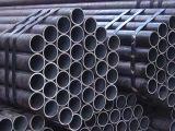 Tubulação de aço sem emenda de carbono do uso da caldeira 20#