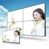 Pantalla de 55 pulgadas TFT LCD Video Wall con 3,5 mm Ultra Narrow Bezel
