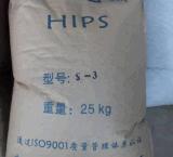 Ударопрочные зерна ВАЛЬМ Resin/HIPS полистироля/ударопрочный полистироль
