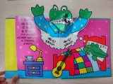 Дети смешное учя 3D хлопают вверх книга
