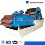 Arandela caliente de la arena del compartimiento de la venta para la construcción con el surtidor de China