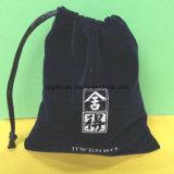 Woven Organza bolsa promocional con cordón de nylon satinado Non
